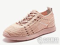 WIJI维界2018新款板鞋