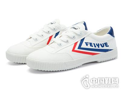 feiyue飞跃2018新款帆布鞋