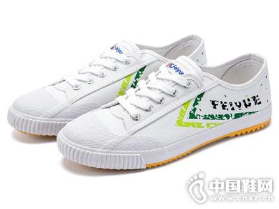 飞跃新款帆布鞋