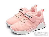 BETTY BOOP2018新款百搭韩版运动鞋