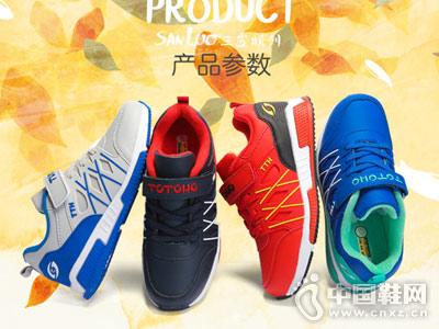 儿童鞋网鞋运动鞋跳跳虎童鞋