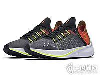 男子运动鞋NIKE EXP-X14
