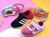 哈比特秋季童鞋男女童机能鞋