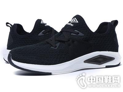 新款黑色一体织茵宝umbro运动跑步鞋