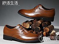 谷尔男士真皮商务正装皮鞋秋季