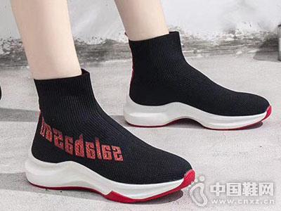 新款运动休鞋爱波路高帮款