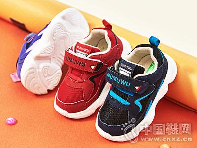 机能鞋男儿童鞋棉鞋木木屋老爹运动鞋