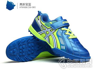 儿童运动鞋足球鞋阿童木童鞋新款