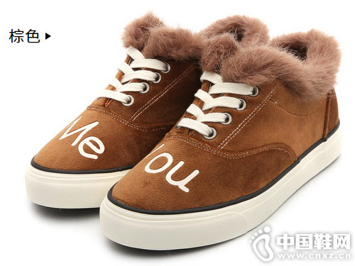 �h球2018冬季新款百搭毛毛板鞋�n版