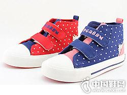羊羊与灰太狼女童鞋韩版帆布鞋