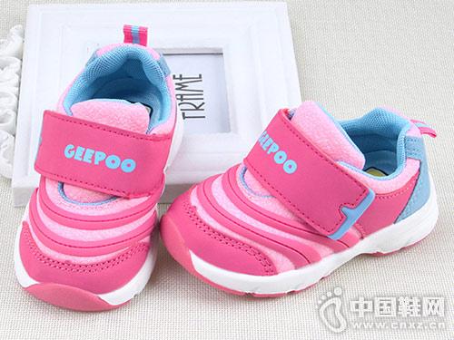 男童鞋秋季宝宝学步鞋 小猪快跑 机能健康鞋