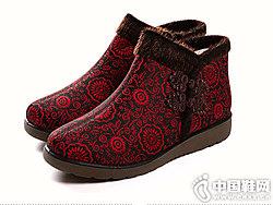 老美华新款老年人冬季棉鞋 奶奶布鞋