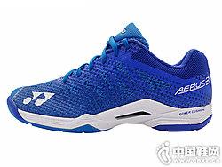 18新款yonex尤尼克斯羽毛球鞋