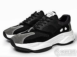 德尼尔森老爹鞋冬季潮牌嘻哈韩休闲鞋