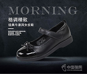 早晨morning童鞋 我��用心做好鞋!