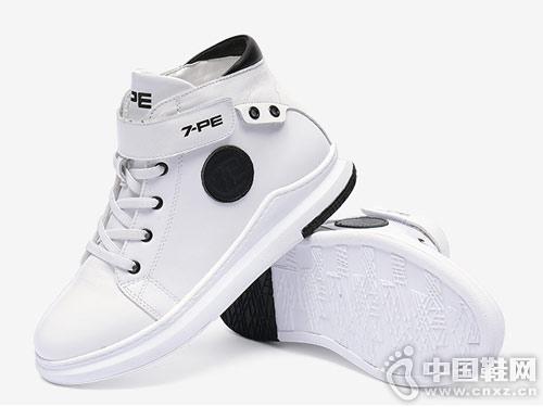 七波輝童鞋秋冬季黑白休閑鞋