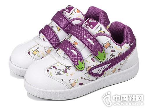dr.kong江博士童鞋秋1-3岁儿童机能鞋