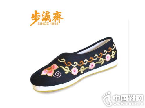 老北京布鞋步瀛斋女士浅口千层底