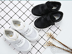 哈比特新款潮韩版儿童鞋小白鞋