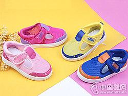 新品童鞋单鞋哈比特轻便跑步鞋