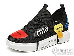 ?#30340;?#22899;鞋2019春季新款女拼色休闲潮鞋