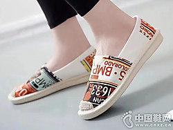 保时捷2019时尚女鞋新款帆布船鞋