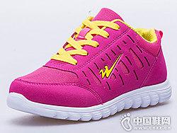 双星运动鞋男鞋2019春夏季新款