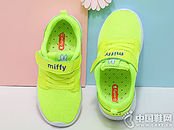 米菲儿童鞋男童鞋春季新款韩版透气