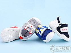 哈休童鞋学步鞋防滑0-1岁宝宝机能鞋