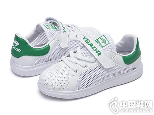 永高人男女童小白鞋夏季兒童休閑板鞋