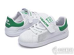 ?#26639;?#20154;男女童小白鞋夏季儿童休闲板鞋