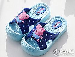 卡巴奇儿童拖鞋女童室内鞋