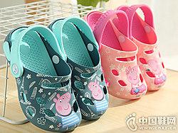 宝宝凉拖鞋夏儿童婴儿卡巴奇洞洞鞋