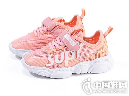 2019新款韩版儿童网面透气小米步小白鞋