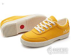 2019复古潮流黄色帆布鞋feiyue飞跃潮鞋