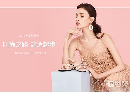 圆漾Ondul都市时尚女极速快3品牌 青春、阳光、优雅