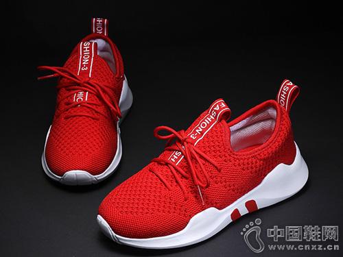 跳跳虎童鞋新款網面兒童運動鞋