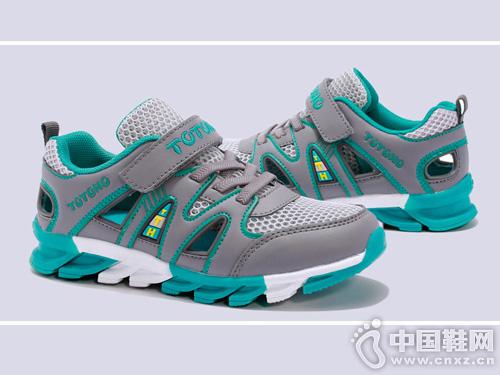 跳跳虎2019新款潮夏季镂空网鞋