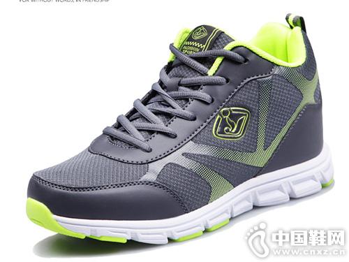 田宇男式运动增高鞋7cm 隐形内增高鞋