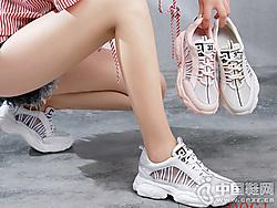 2019新款舒�m潮流新款舒士客女鞋