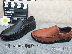 2019新款休闲手工鞋 甲尔申男鞋