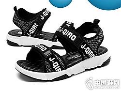 剑桥男童夏季新款潮沙滩凉鞋
