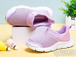 abckids童鞋2019夏季新款网面透气运动鞋