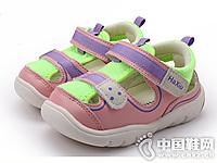 哈休0-1歲寶寶學步鞋軟底防滑