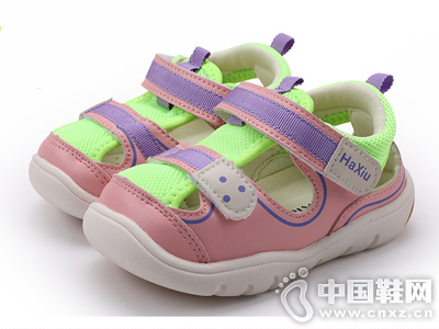 哈休0-1岁宝宝学步鞋软底防滑