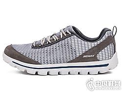 捷威户外鞋女防滑耐磨徒步鞋轻便透气