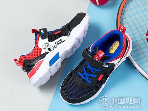 七波輝網面透氣兒童運動鞋2019夏款