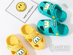 卡巴奇洞洞鞋包头凉拖鞋1-4岁
