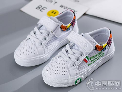 海绵宝宝童鞋2019夏季新款网鞋小白鞋