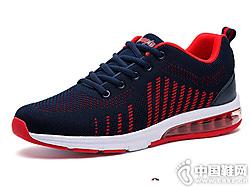 静熙男士休闲跑步鞋夏季透气时尚网面鞋